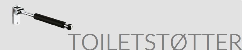 Toiletstøtter